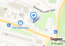 Компания «Евразия-Экспресс» на карте