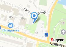 Компания «Выборгский городской суд» на карте