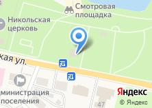 Компания «Продуктовый магазин на Советской» на карте