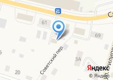 Компания «Комиссионный магазин на Советской» на карте