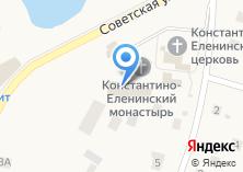 Компания «Константино-Еленинский Женский Монастырь» на карте