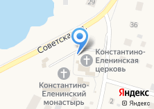 Компания «Константино-Еленинская Церковь» на карте