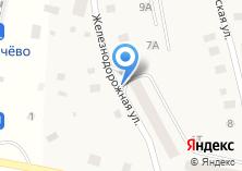 Компания «Славяне - автосервис» на карте