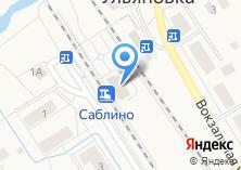 Компания «Саблино» на карте