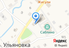 Компания «Магазин канцелярских товаров на Советском проспекте (Тосненский район)» на карте