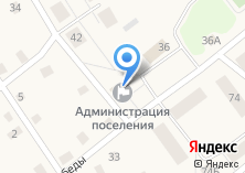 Компания «Администрация пос. Ульяновка» на карте