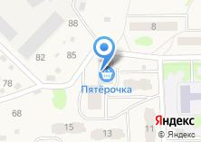 Компания «Магазин по продаже печатной продукции на Первомайской (Тосненский район)» на карте