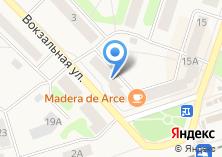 Компания «Софчи» на карте