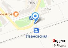 Компания «Ивановская» на карте