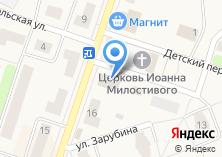 Компания «Магазин сантехники и стройхозтоваров» на карте