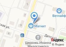 Компания «Nut Studio» на карте