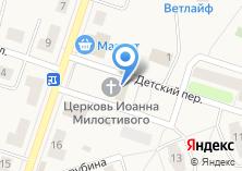 Компания «Православный храм Святого Иоанна Милостивого» на карте