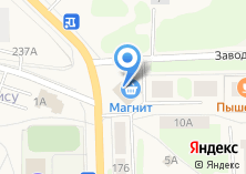 Компания «У Дедушки» на карте