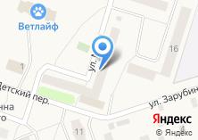 Компания «Отрадное Аргус» на карте