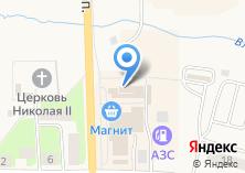 Компания «Магазин мяса на Советском проспекте (Тосненский район)» на карте