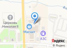 Компания «Магазин свежей выпечки» на карте