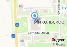 Компания «Секонд-хенд на Советском проспекте (Тосненский район)» на карте