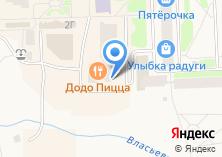 Компания «Автомойка на Школьной» на карте