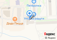 Компания «Магазин стройхозтоваров и обуви» на карте