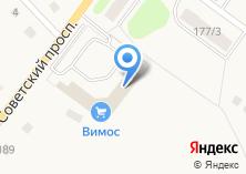 Компания «ВИМОС» на карте