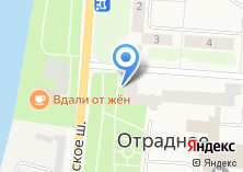 Компания «ФАРМАДОМ» на карте