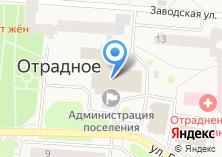 Компания «АВТОШКОЛА КВИН» на карте