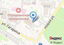 Компания «Отрадненская городская больница» на карте