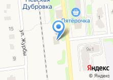 Компания «Невская Дубровка» на карте