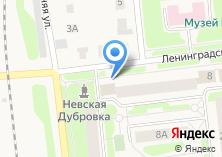 Компания «Магазин одежды и обуви на Ленинградской» на карте