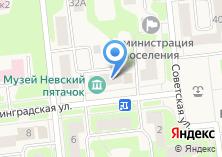 Компания «Магазин одежды на Ленинградской» на карте