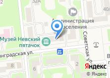 Компания «Дубровское» на карте