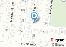 Компания «Центр социальной адаптации для лиц без определенного места жительства и занятий» на карте