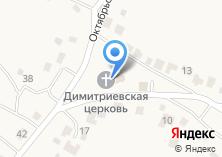 Компания «Церковь Димитрия Солунского» на карте