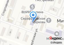 Компания «Столовая Брянская государственная сельскохозяйственная академия» на карте