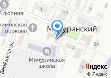 Компания «Историко-краеведческий музей Брянского района» на карте