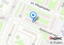 Компания «Рогоп.а.» на карте