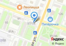 Компания «БрянскПиво сеть фирменных магазинов и заводских баров» на карте