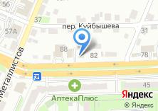 Компания «Авто Краски 32» на карте