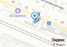 Компания «Бежицкое таксомоторное автотранспортное предприятие» на карте