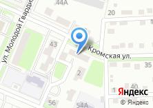 Компания «Строящийся жилой дом по ул. Кромская» на карте