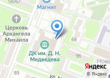 Компания «Дворец культуры им. Д.Н. Медведева» на карте