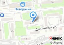 Компания «Брянсклифт аварийная служба» на карте
