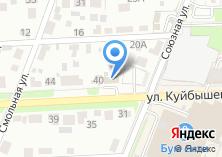Компания «БрянскАвтоХим» на карте
