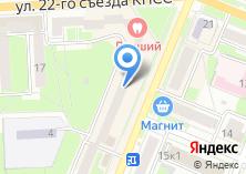 Компания «БМВ» на карте