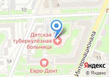 Компания «Брянская областная детская туберкулезная больница» на карте