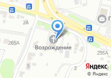 Компания «Брянскшпала» на карте