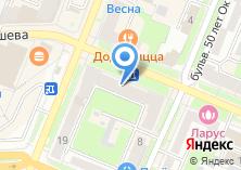 Компания «Салон-парикмахерская на ул. Куйбышева» на карте