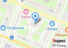 Компания «Асто-Брянск» на карте