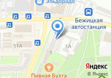 Компания «Брянское бюро недвижимости» на карте