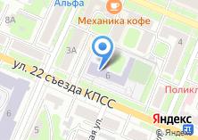 Компания «Брянский городской лицей №2 им. М.В. Ломоносова» на карте